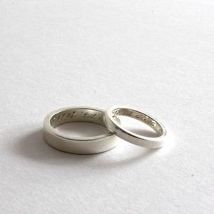 Personalised Pair Of Rings, Personalised Siver Bands - Custom Made By Yaffie™